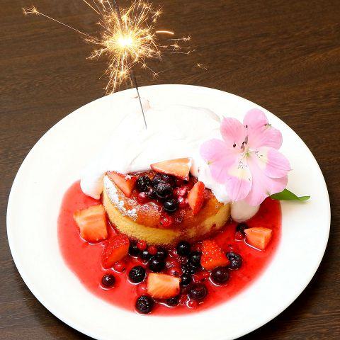 ティアラで最高の想い出をプロデュース致します。メッセージ付パンケーキ
